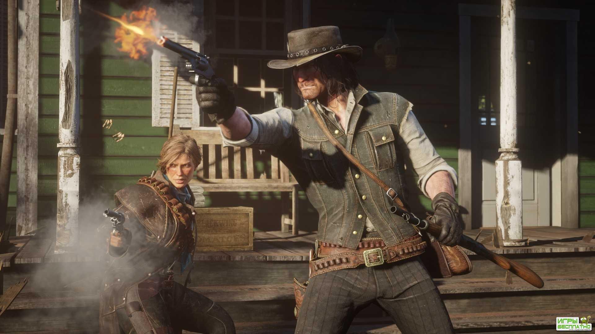Red Dead Online и Red Dead Redemtion 2 это две разные игры