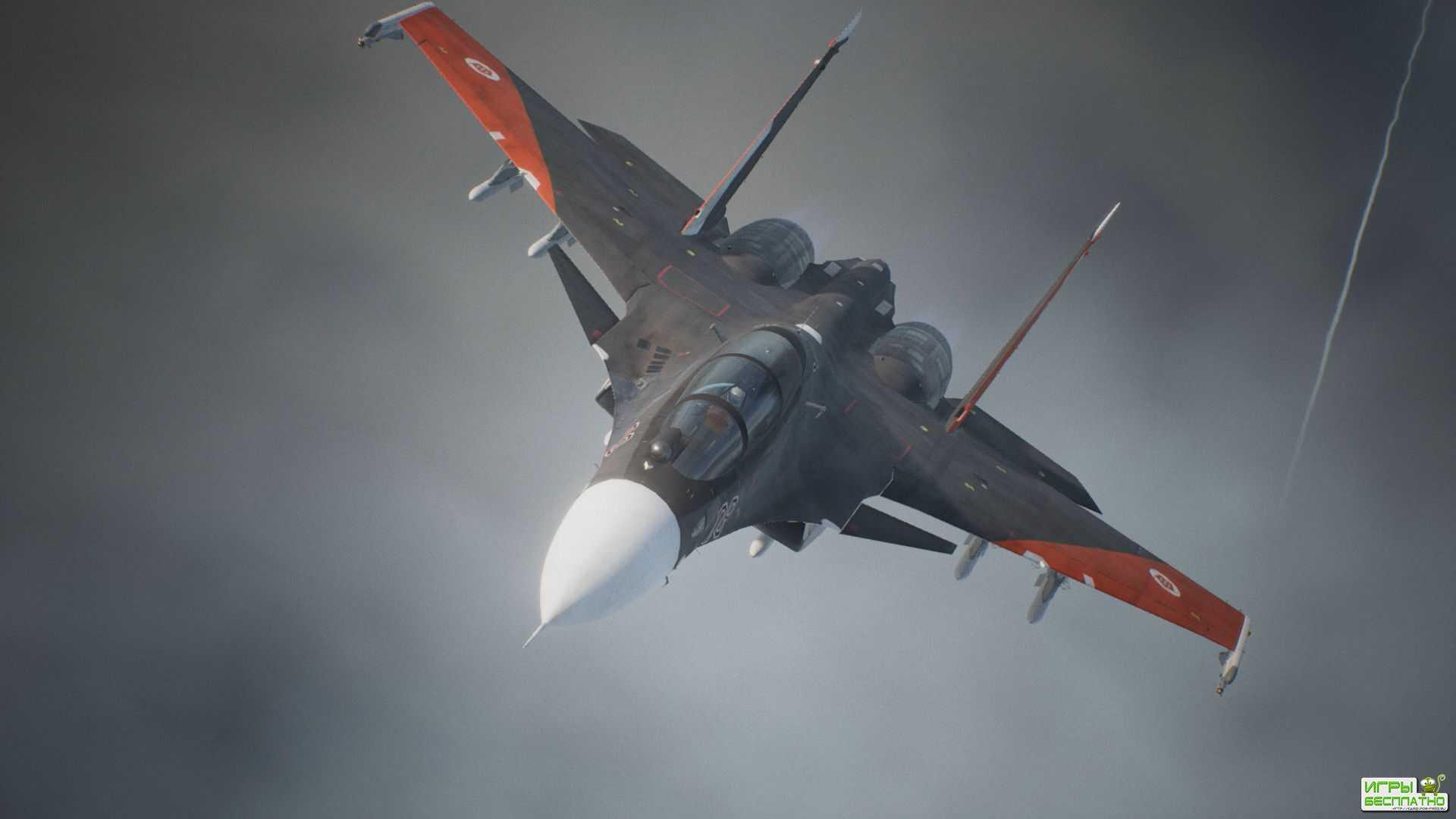 Системные требования авиасимулятора Ace Combat 7