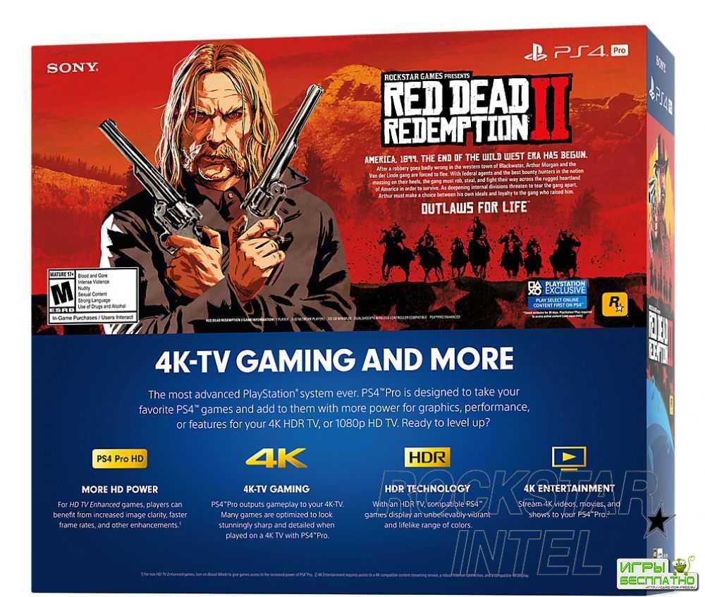 Red Dead Redemption 2 будет весить более 100 ГБ