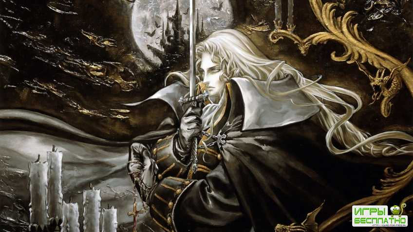 Konami выпустит Castlevania: Symphony of the Night и Rondo of Blood на PS4