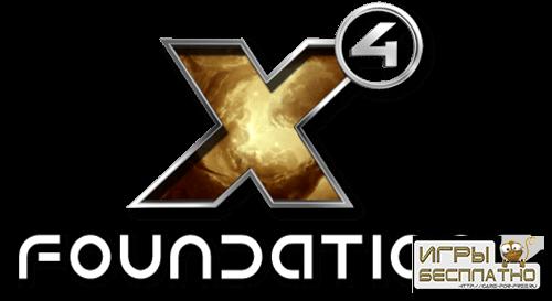 X4: Foundations - новый трейлер, геймплей и дата релиза