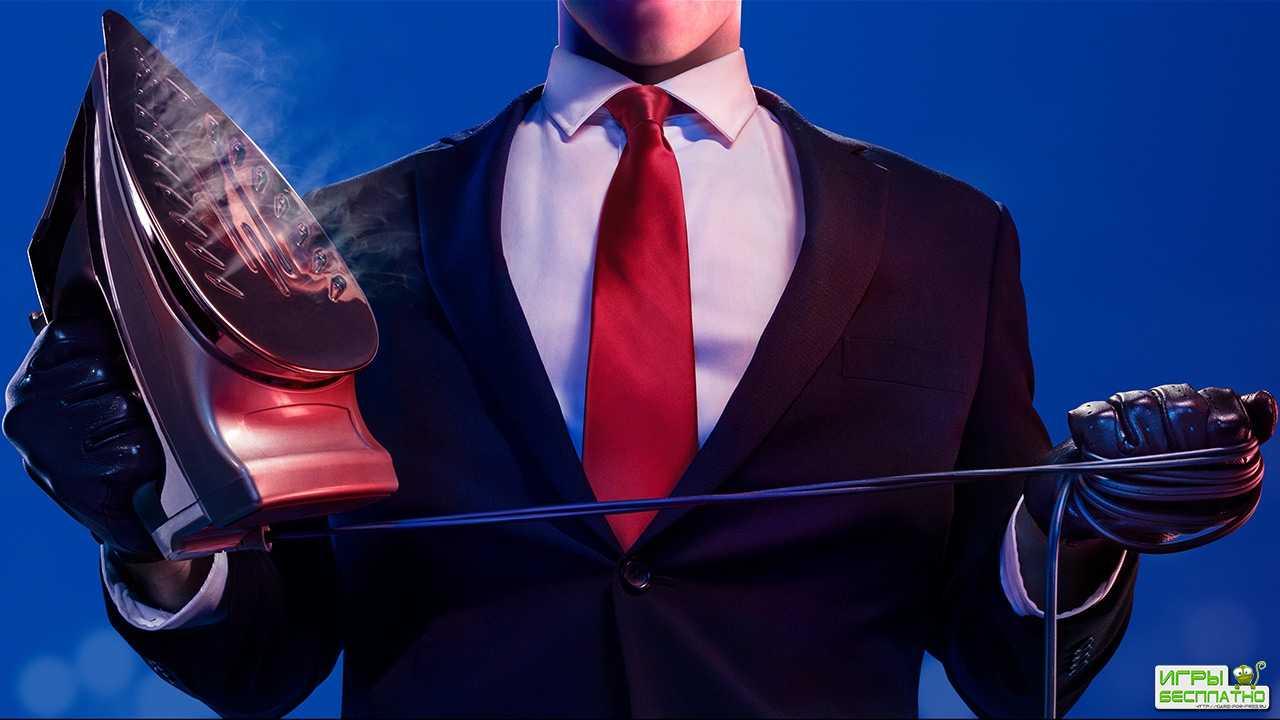 Hitman 2 - IO Interactive показала новые способы убийств в свежем трейлере  ...
