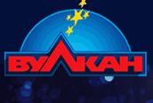 Игровые автоматы казино Вулкан  - playonline-vulkan.co