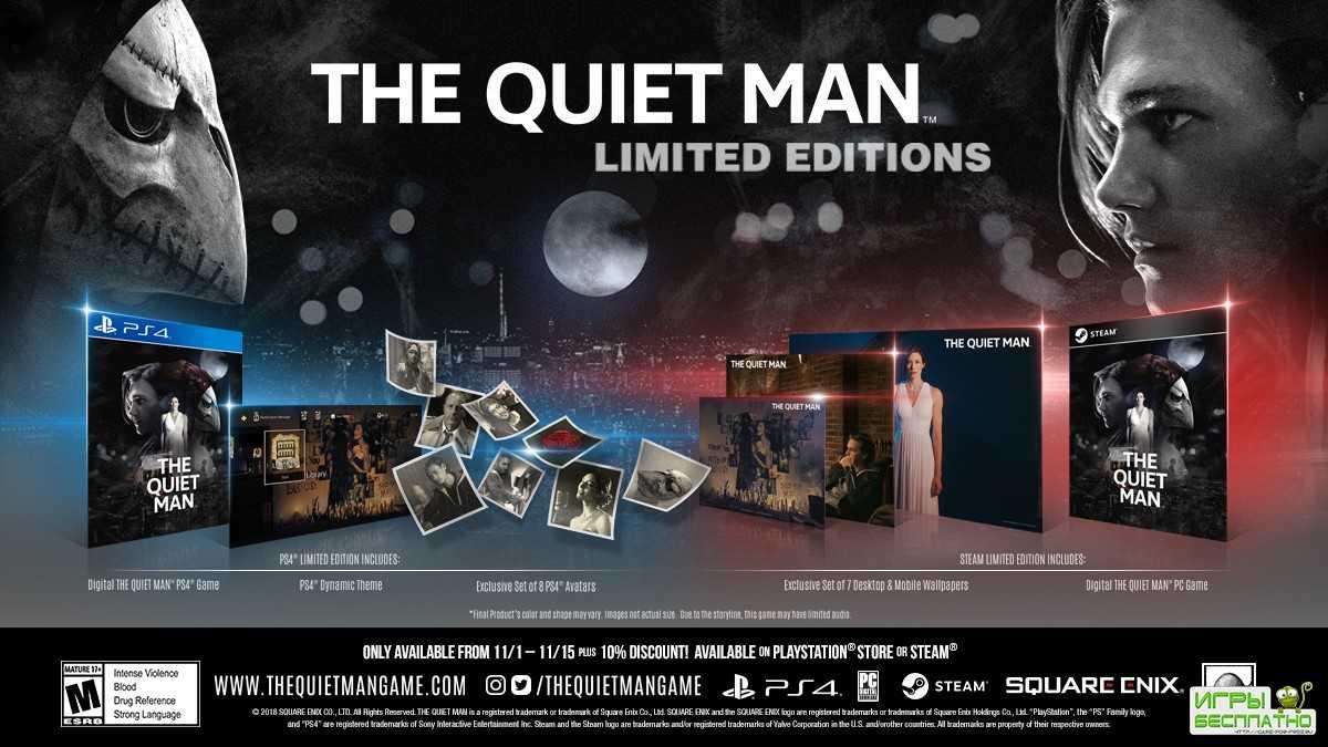 The Quiet Man - датирован релиз и представлен расширенный трейлер