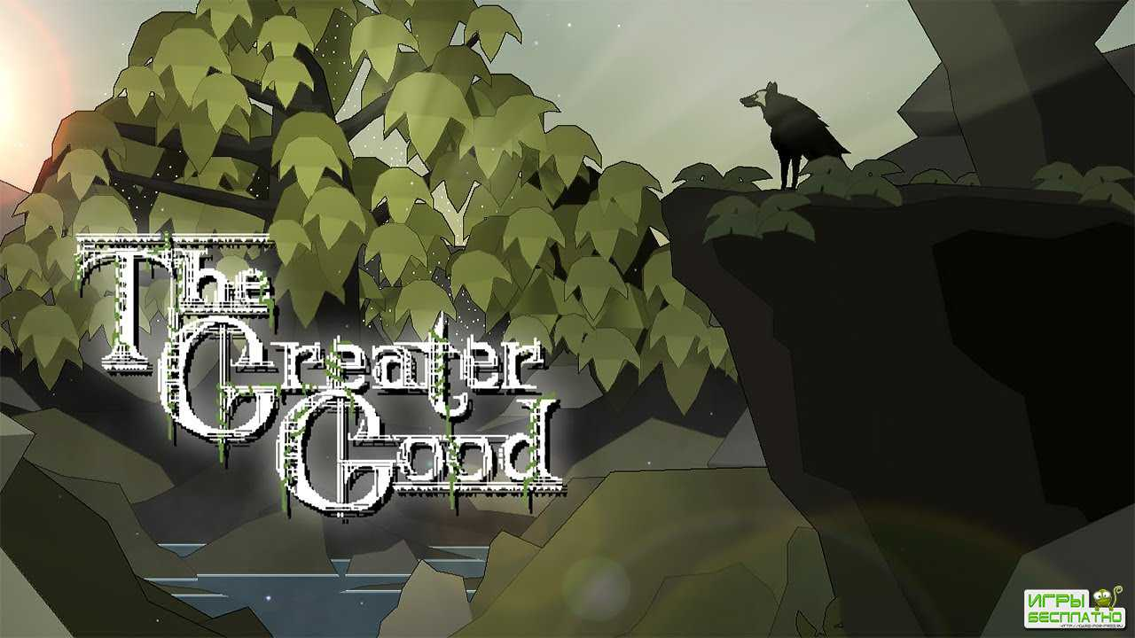 The Greater Good GamePlay PC