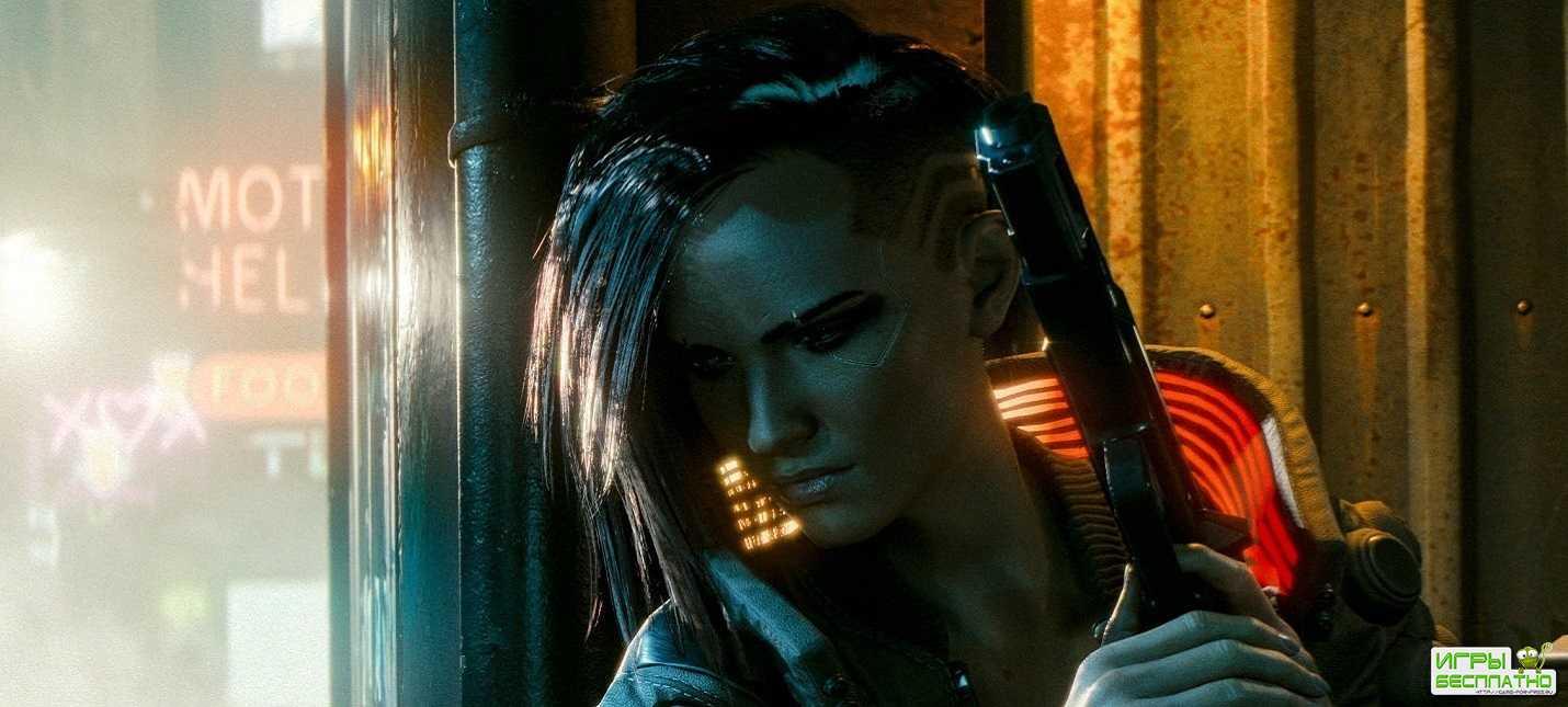 Cyberpunk 2077 выжмет максимум из консолей