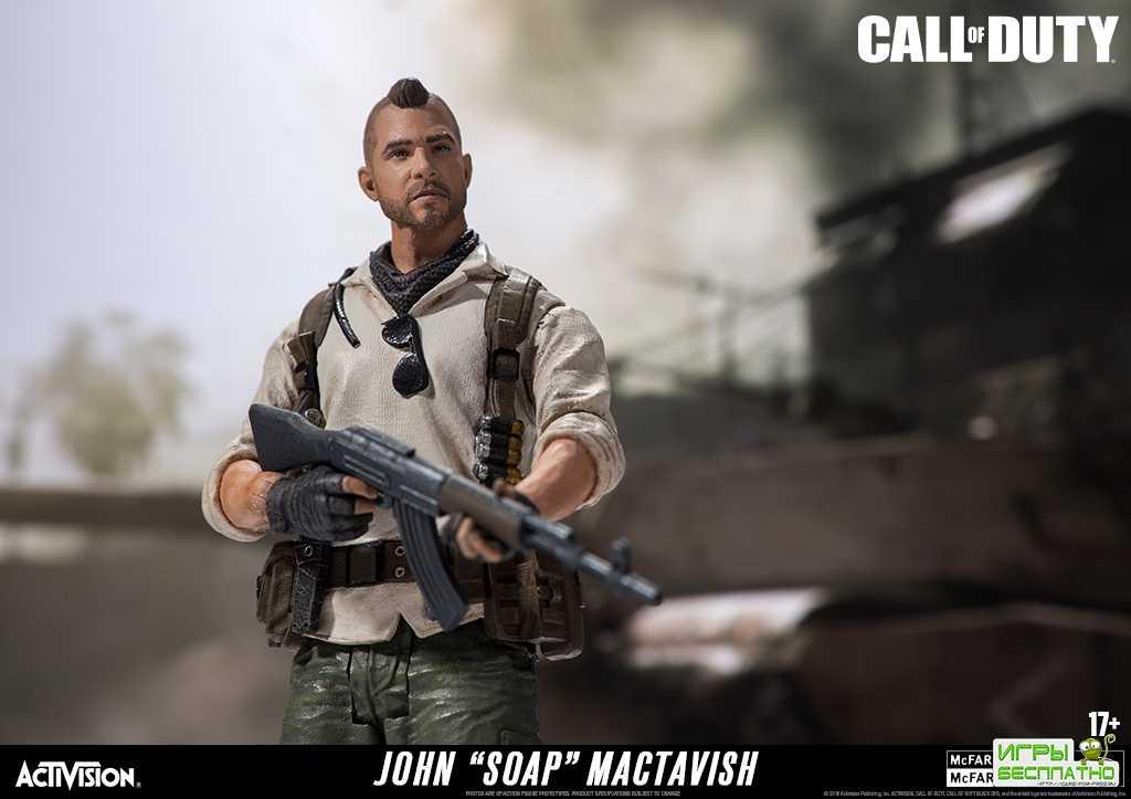 Call of Duty: Black Ops 4 будет весить меньше чем ожидалось