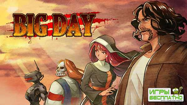 Big Day GamePlay PC