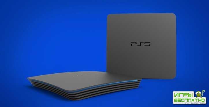 Новая консоль от Sony не за горами