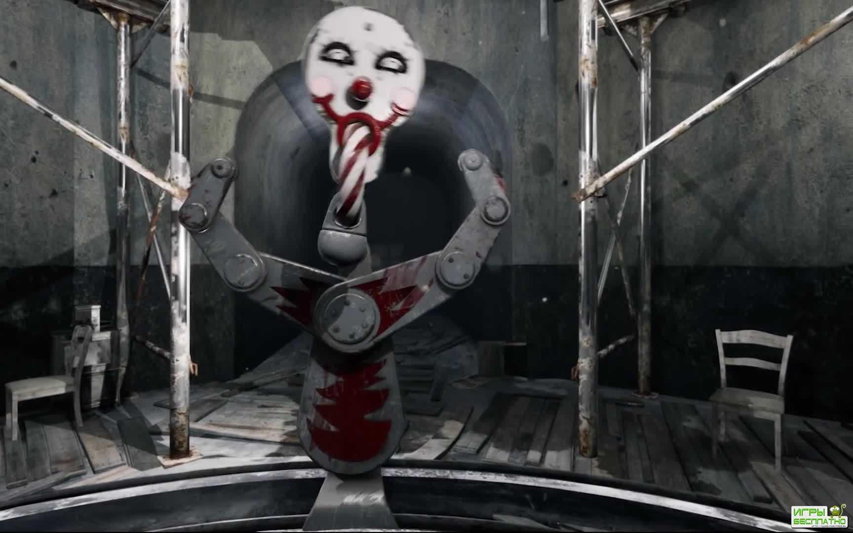 Atomic Heart - создатели показали пугающего механического клоуна