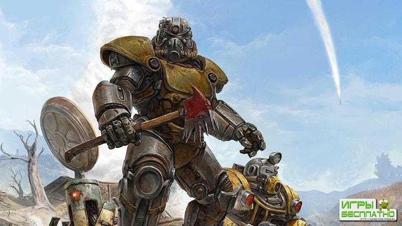 50 минут игрового процесса Fallout 76