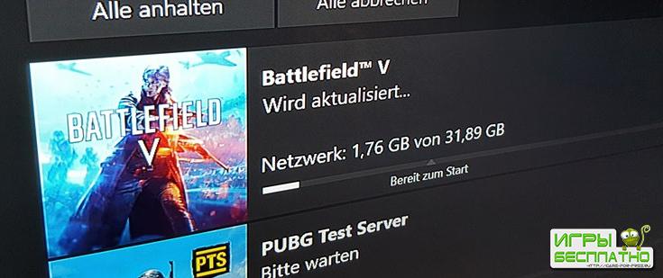 Battlefield V ушел на