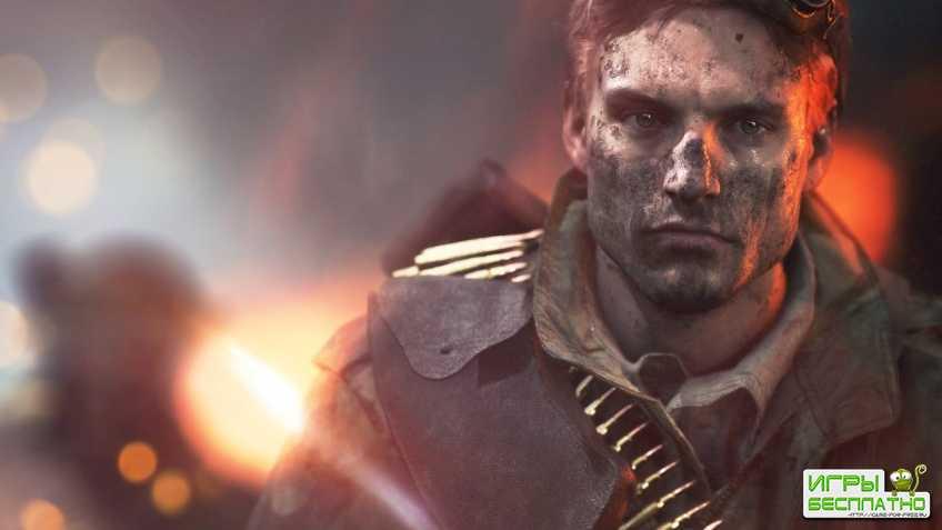 Battlefield V не получит кампанию за Советский Союз