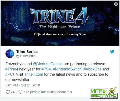 Внезапный анонс Trine 4
