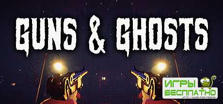 Guns and Ghosts GamePlay PC