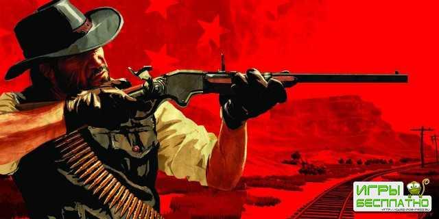 Приложение-компаньон намекает на PC-версию Red Dead Redemption 2