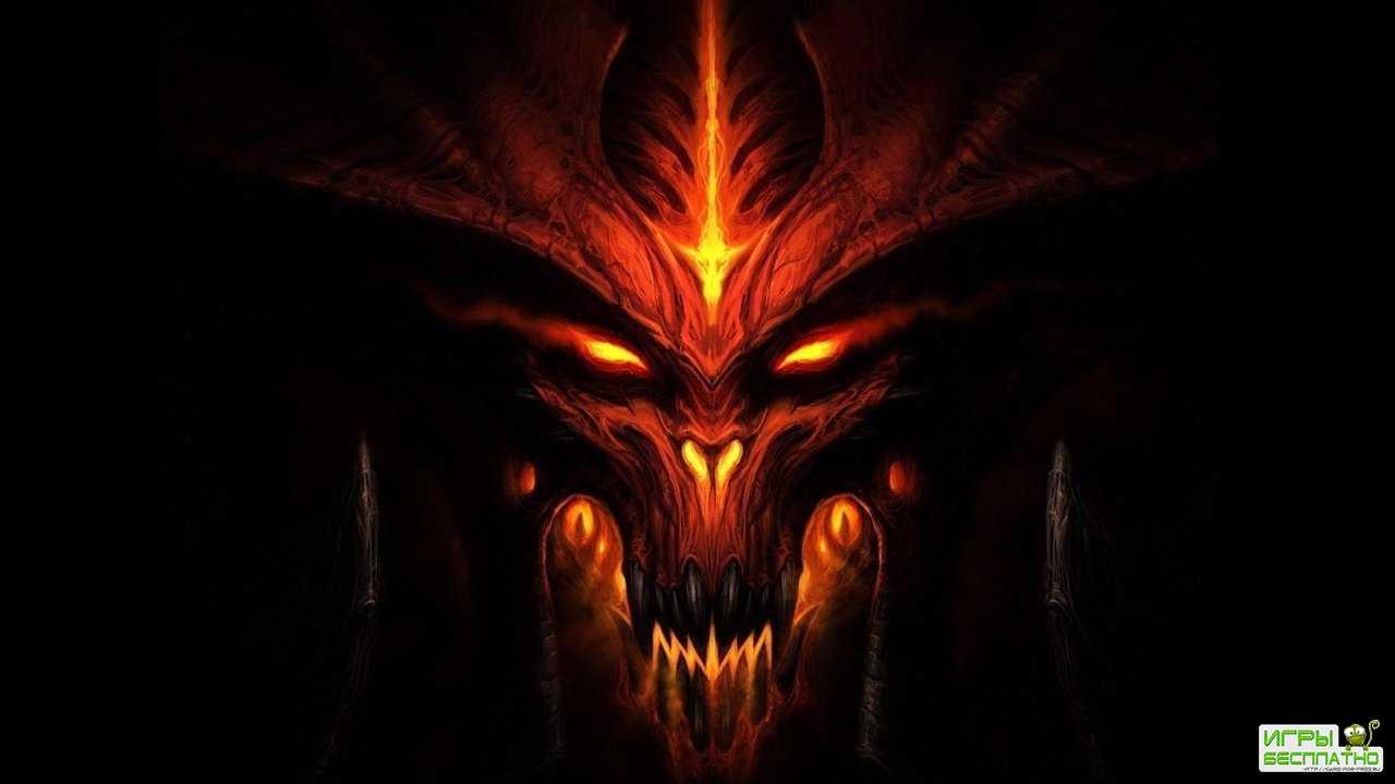 Новые игры серии Diablo уже на подходе