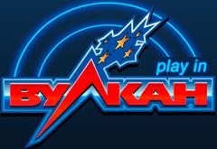 Игровые развлечения в казино play-in-vulkan.org