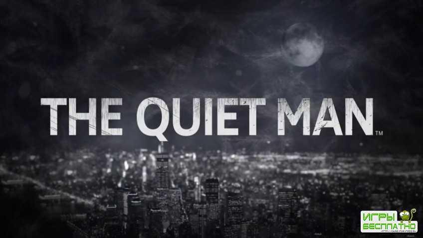 The Quiet Man получила патч с полноценным звуком