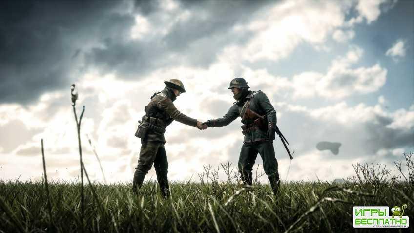 Война и мир в Battlefield 1