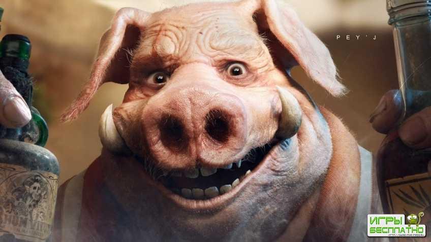 Ubisoft скоро покажет игровой процесс Beyond Good & Evil 2