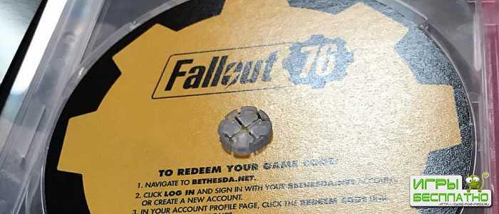 Fallout 76 выпустили на картонных дисках