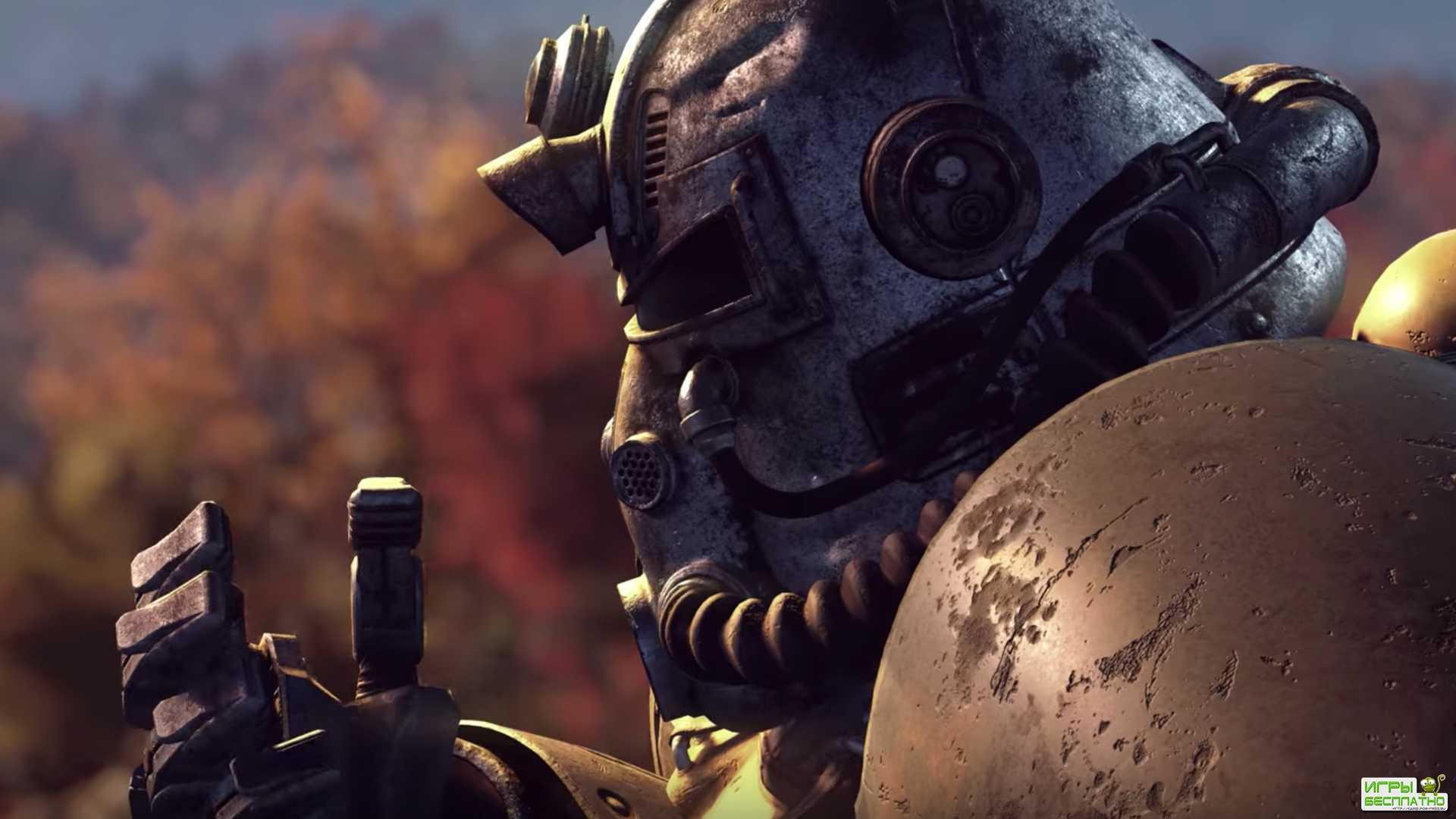 Ядерные удары в Fallout 76 стали появляться чаще