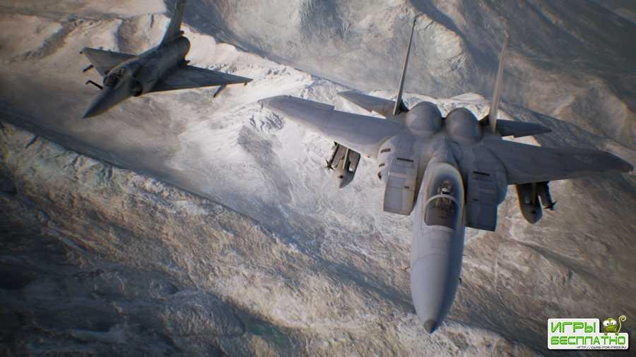 Новый трейлер Ace Combat 7
