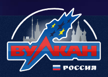 Казино Вулкан ru-vulcan-kasino.com