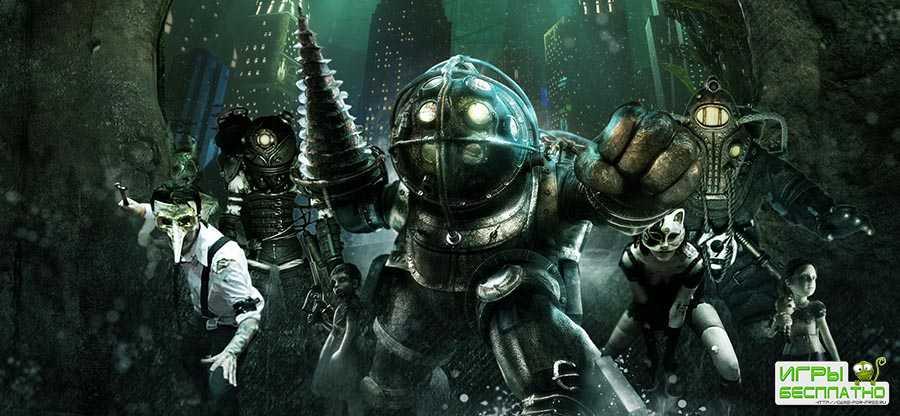 Новая игра от создателя BioShock уже в играбельном состоянии