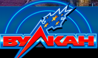 Преимущества онлайн казино casino-vulkan-online.vip