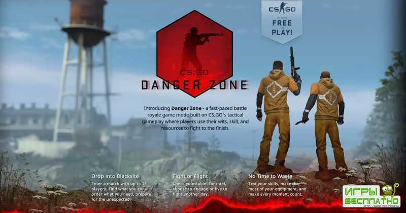 Counter-Strike: Global Offensive стала условно-бесплатной и получила короле ...