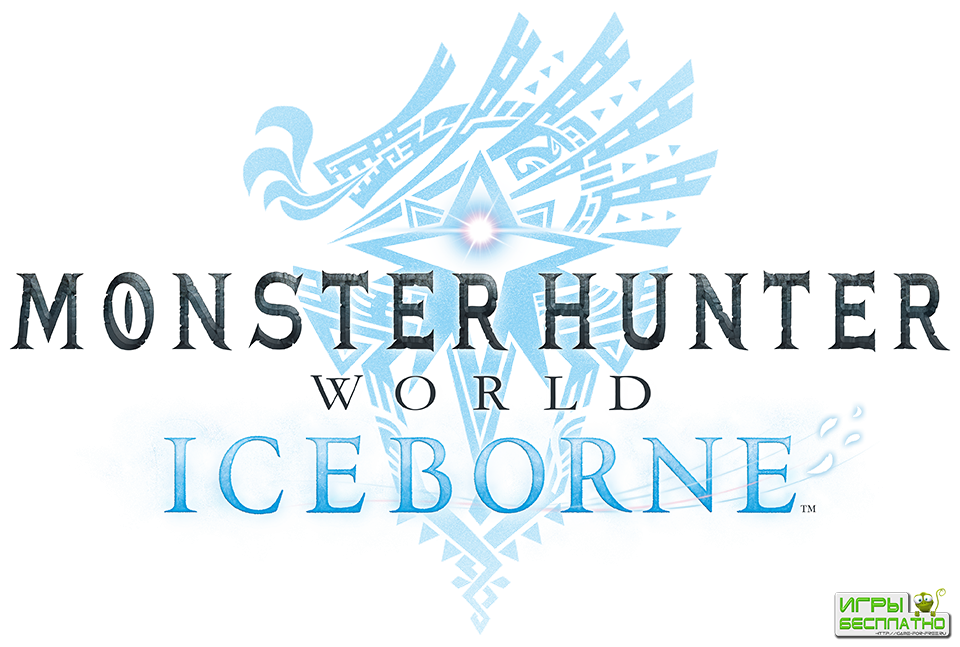 Monster Hunter World - Capcom анонсировала крупное расширение Iceborne