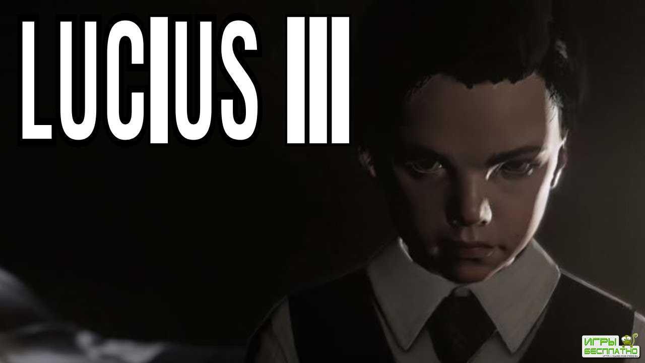 Lucius 3 GamePlay PC