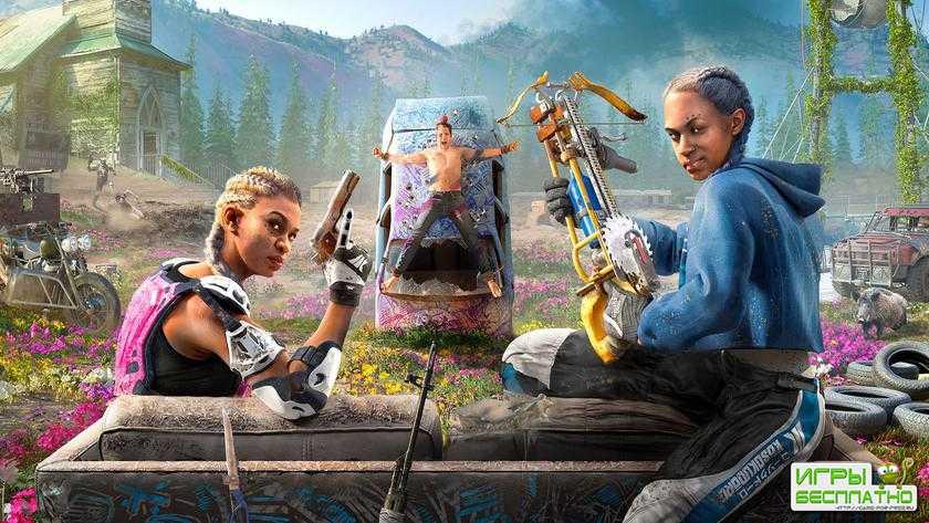 Новый геймплей Far Cry New Dawn