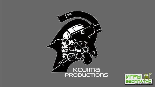 Kojima Productions возвращается