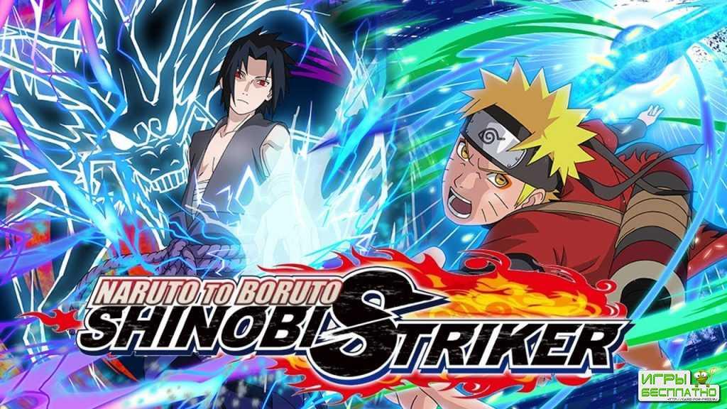 Доступна демо-версия Naruto to Boruto: Shinobi Striker