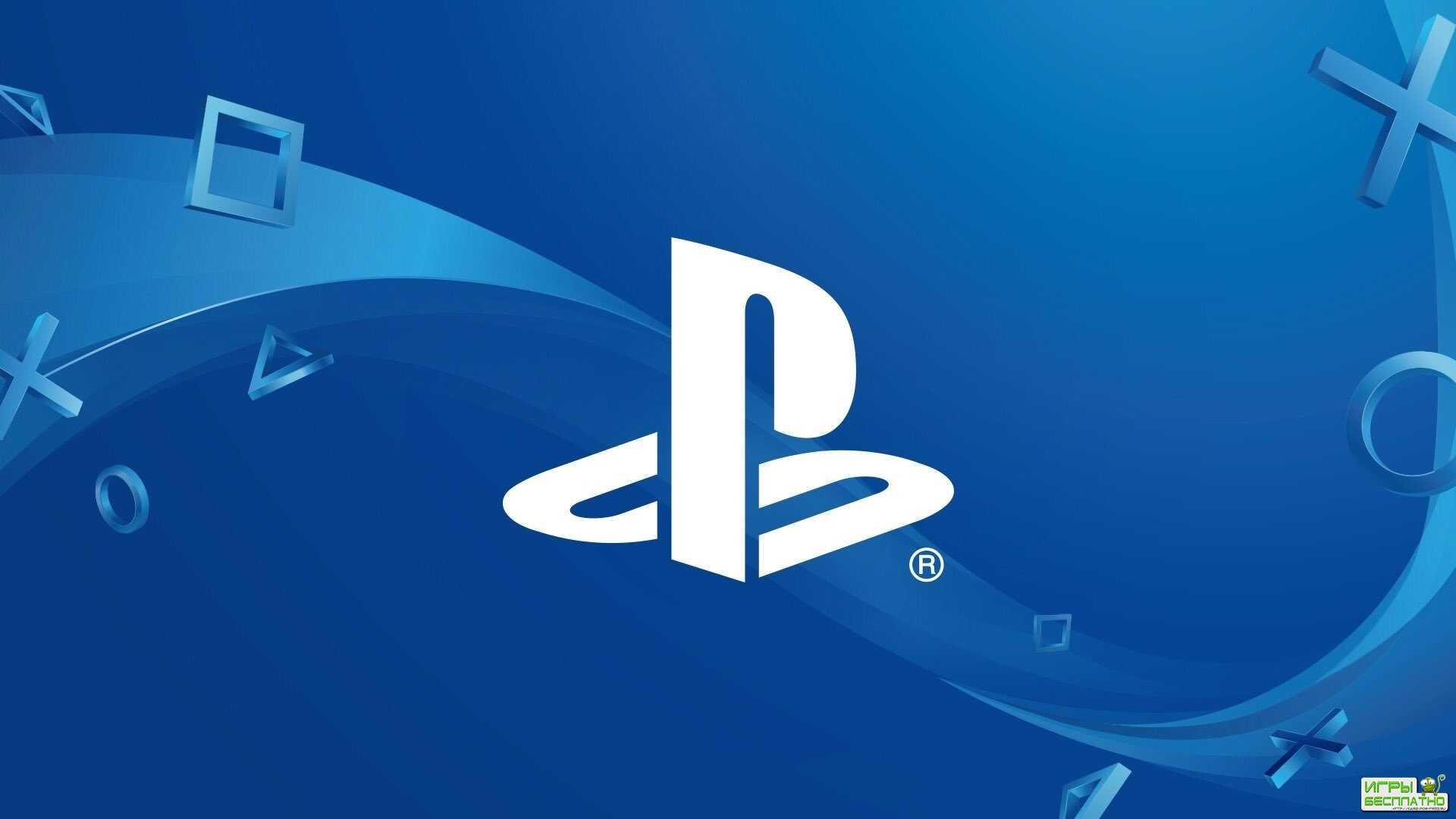 Что покупали в PlayStation Store  в ноябре