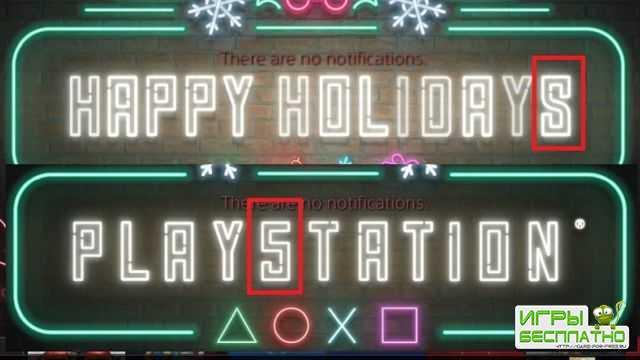 Sony тизерит выход PlayStation 5