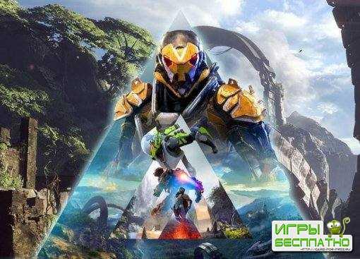 Разработчики Anthem показали, что ждет игроков в местных «данжах»
