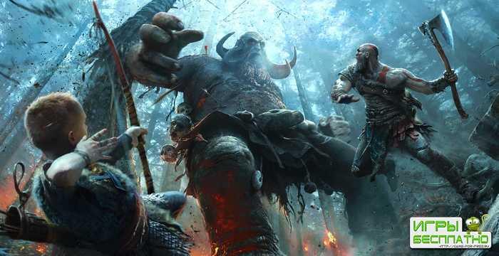 Авторы God of War объяснили, почему отказались от дополнений