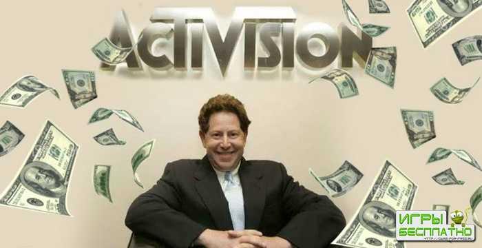 Руководство Activision заподозрили в финансовых махинациях