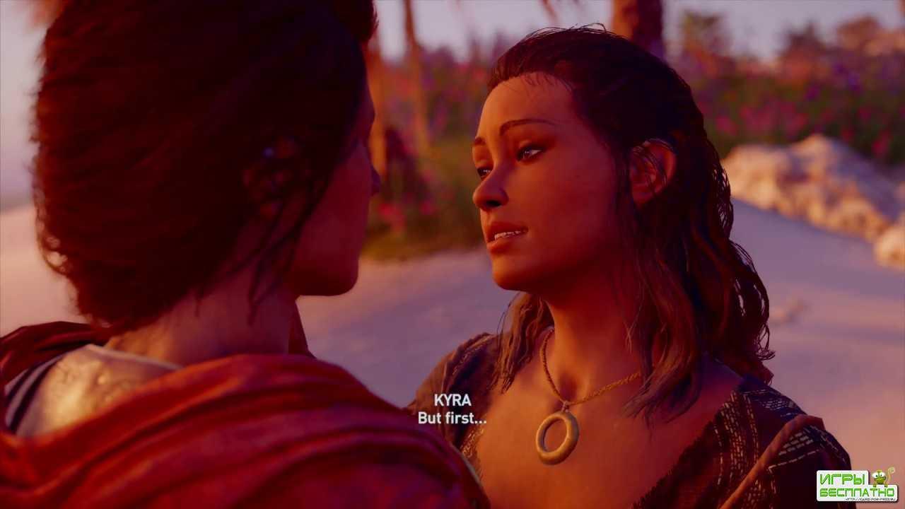 Assassin's Creed Odyssey - Ubisoft извинилась перед ЛГБТ-сообществом