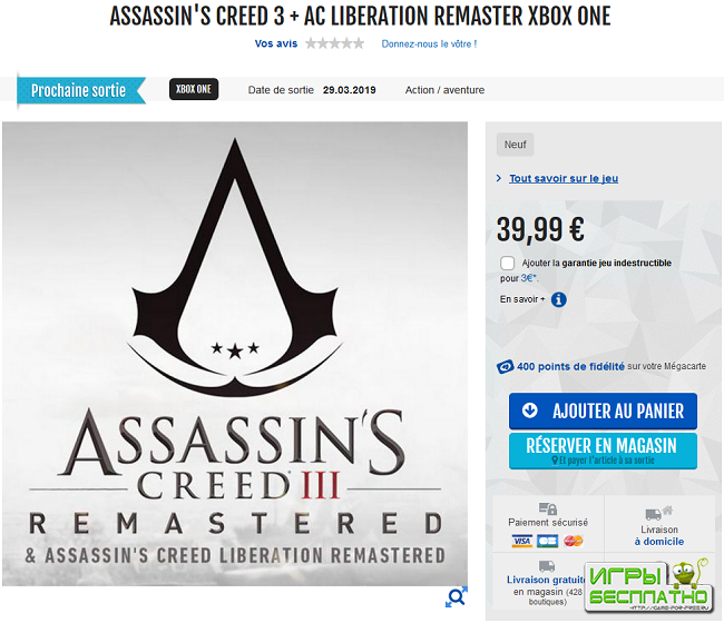 Assassin's Creed III - французский ритейлер открыл предзаказ на ремастер