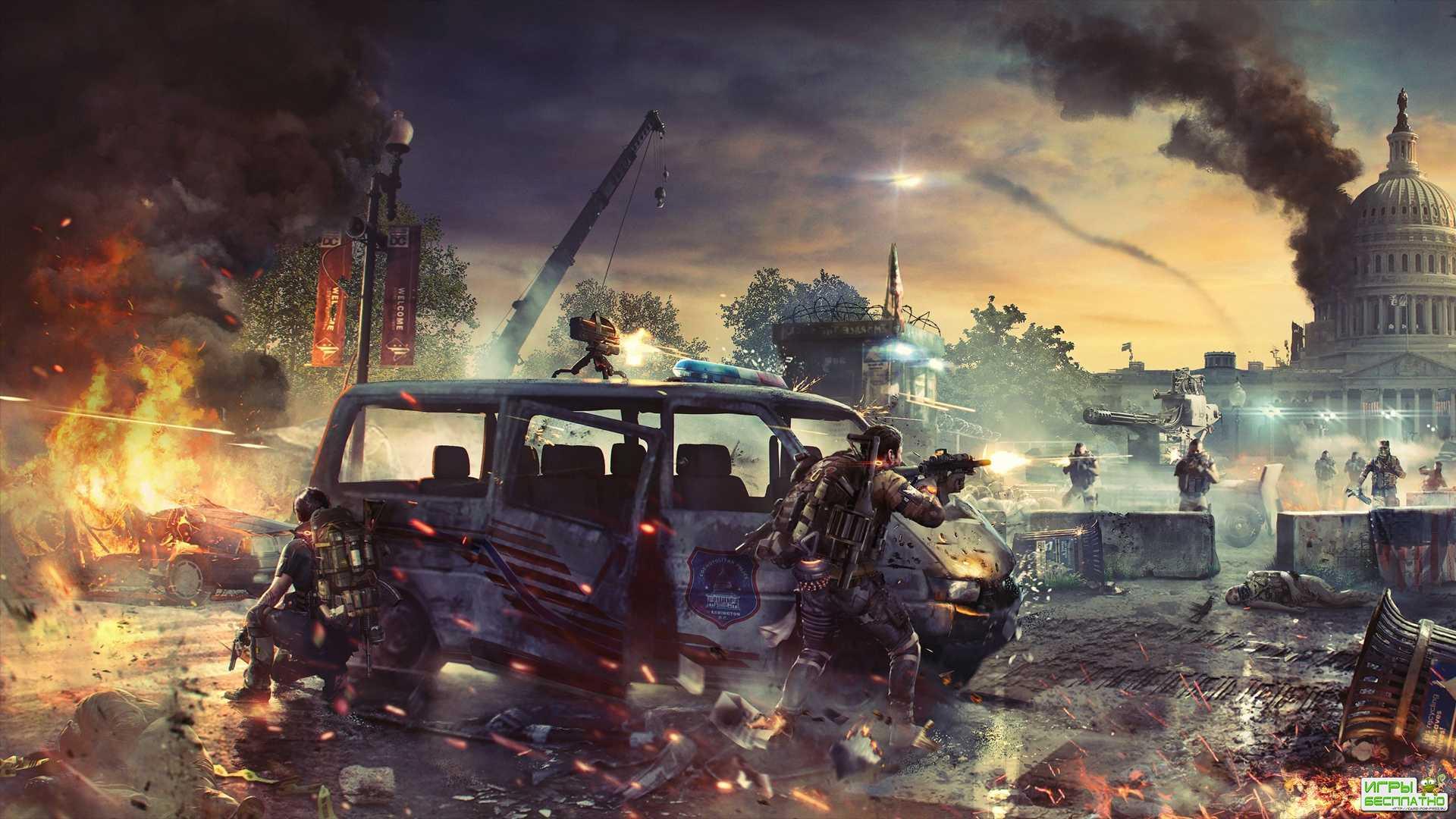 Названа продолжительность сюжетной кампании The Division 2