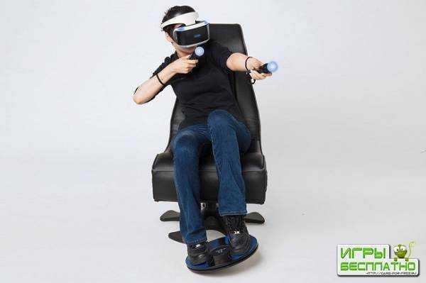 Новое приспособление для владельцев PlayStation VR
