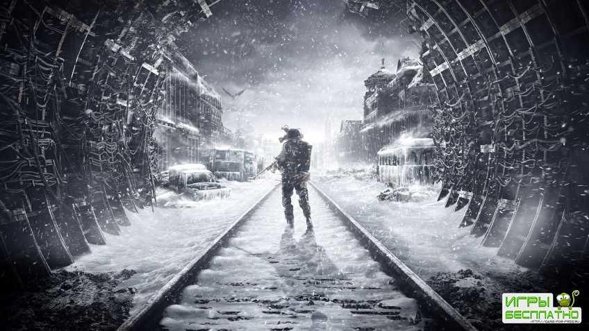 Metro: Exodus не боится конкурентов