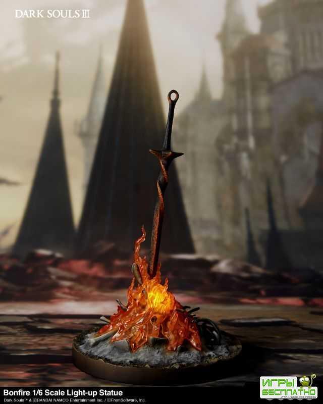 Костер из Dark Souls 3 стал материальным