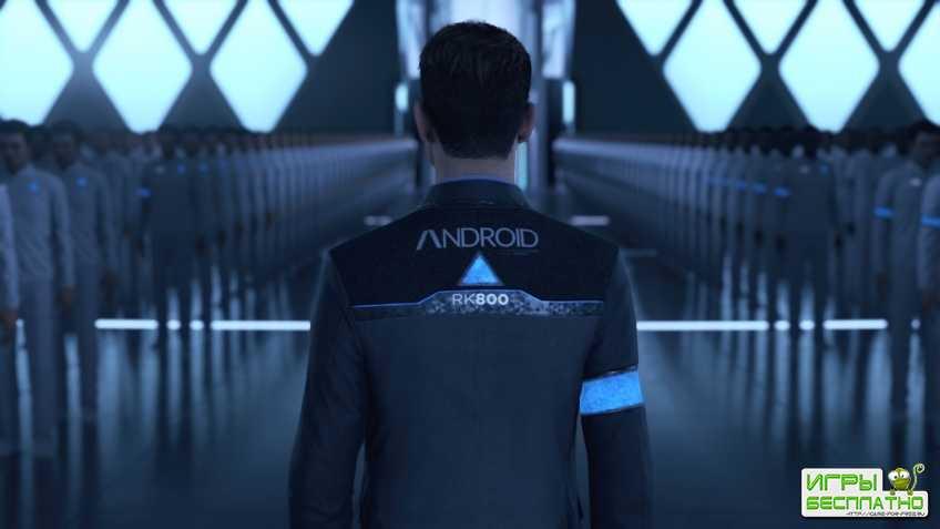 Вакансии: одна из новых игр Quantic Dream будет многопользовательской