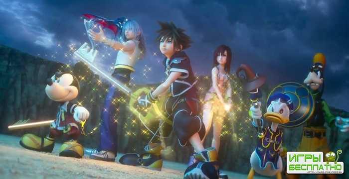 Kingdom Hearts 3 показала лучший старт в истории серии